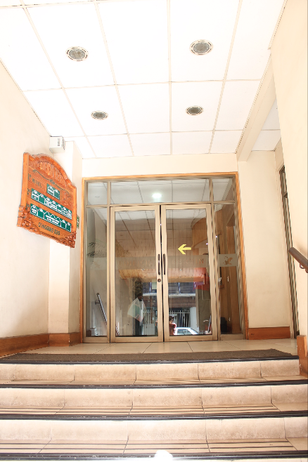 Arriendo de Oficina 202 en Edificio Bertín
